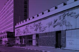 galeria-BWA-budynek-pion fot. Anna Sielskafn